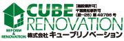 CUBE RENOVATION