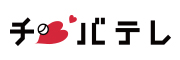 千葉テレビ放送