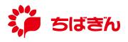 株式会社千葉銀行
