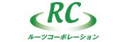 株式会社ルーツコーポレーション