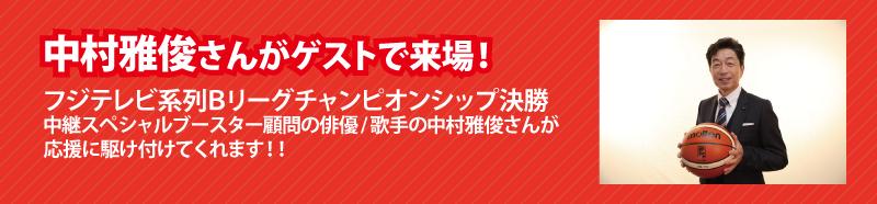 2_2_nakamura.png