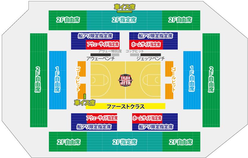 seatmap_funabashi.png