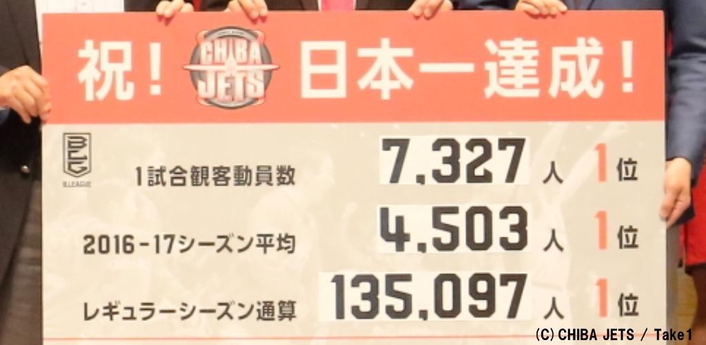 03_homefinal.jpg
