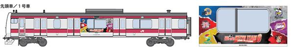 02_train_general.jpg