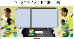 09_train_jef.jpg