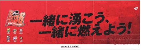 10_naka_general.jpg