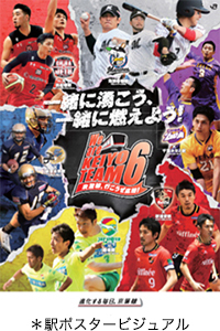 12_poster.jpg