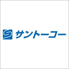 株式会社サントーコー