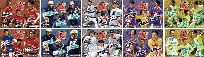 card_keiyo6.jpg