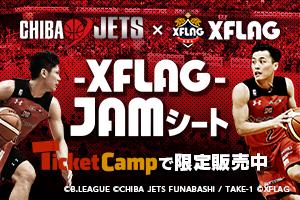 05_jets_ticketcamp_news_300x200.png