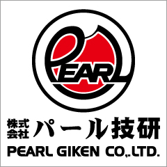 株式会社パール技研