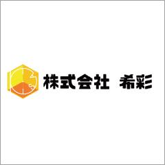 株式会社希彩