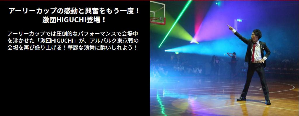 20171111_event02_higuchi.png
