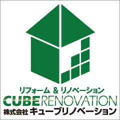 株式会社CUBEリノベーション