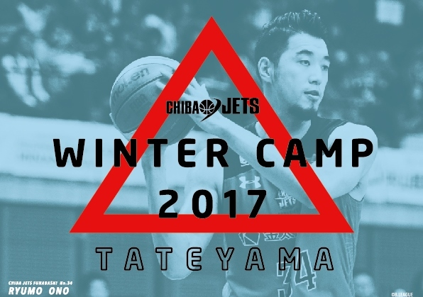 wintercamp2017_cover.jpg