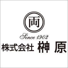 株式会社榊原