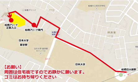 ArenaAccess_Funabashi.png