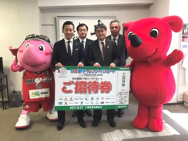 20171227_chibayume02.jpg