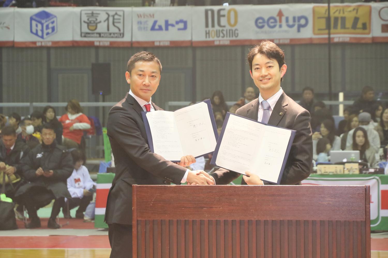 Signing-Ceremony.jpg