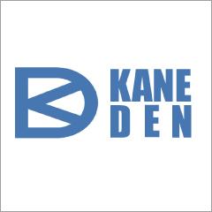 株式会社カネデン