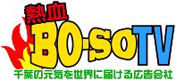 logo_nekketsu.png