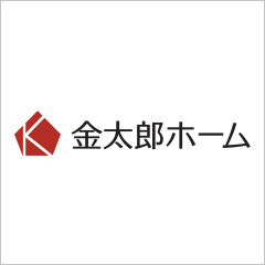 株式会社金太郎ホーム