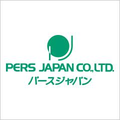 株式会社パースジャパン