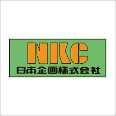 日本企画株式会社