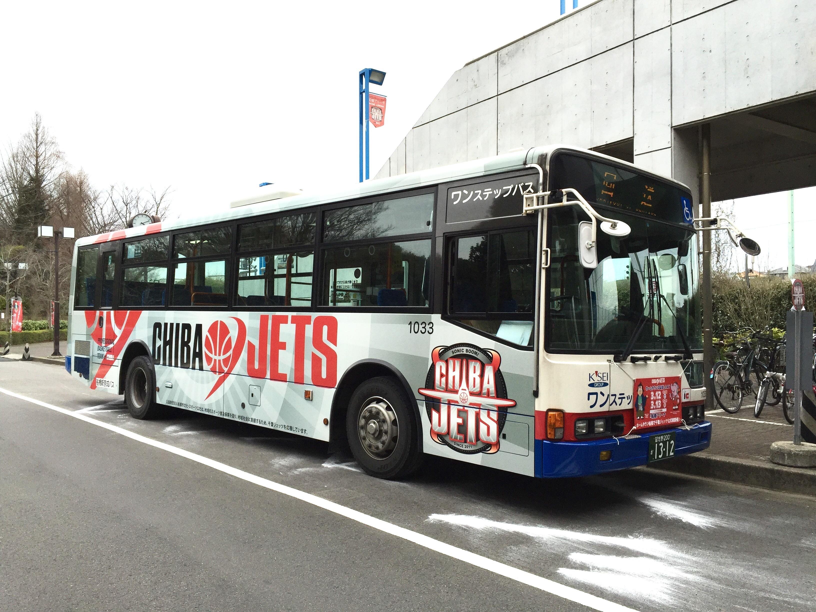 P5_JetsBus.jpg
