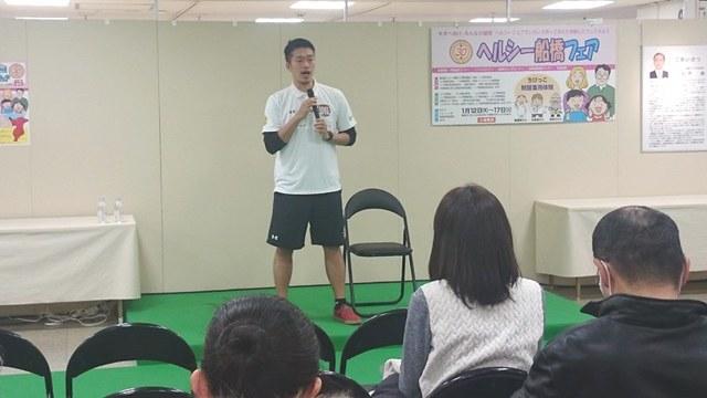 healthyfunabashi1.jpg