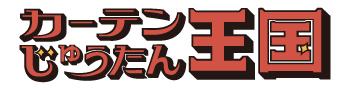 logo_fujita.jpg