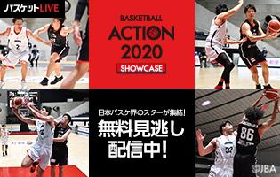 BASKETBALL ACTION 20200828
