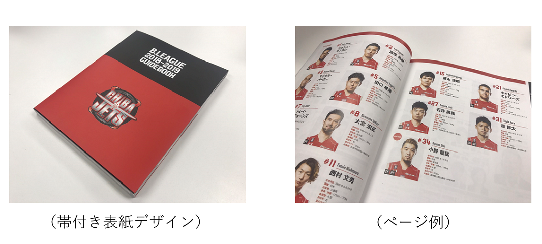 guidebook.png