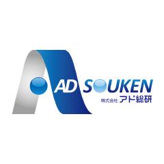 株式会社アド総研