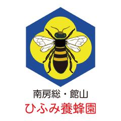 ひふみ養蜂園株式会社
