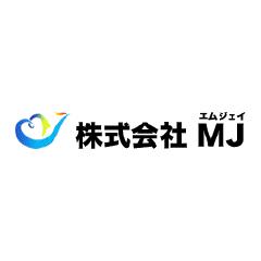 株式会社MJ