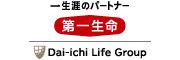 第一生命保険株式会社千葉県5支社