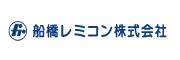 船橋レミコン株式会社
