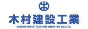 木村建設工業