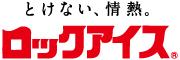 小久保製氷冷蔵株式会社