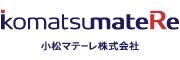 小松マテーレ株式会社