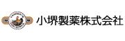 小堺製薬株式会社