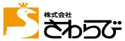 株式会社さわらび