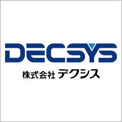 株式会社デクシス