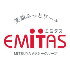 三ツ矢エミタスタクシーHD株式会社