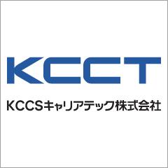 KCCSキャリアテック株式会社