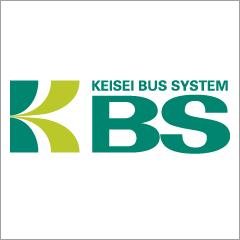 京成バスシステム株式会社