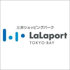ららぽーとTOKYO-BAY