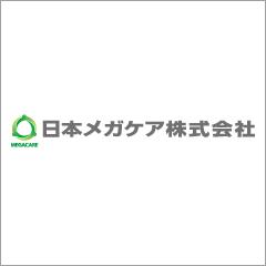 日本メガケア株式会社