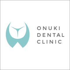 医療法人社団定仁会 小貫歯科医院